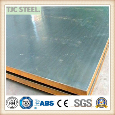 A203GrB STEEL PLATE