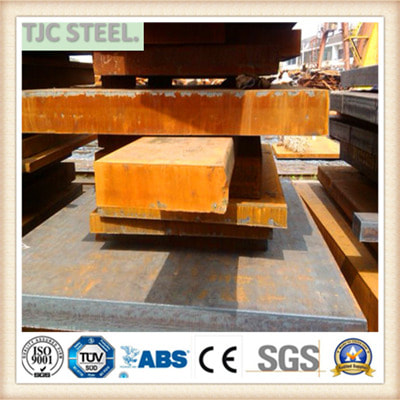 A202GrB STEEL PLATE
