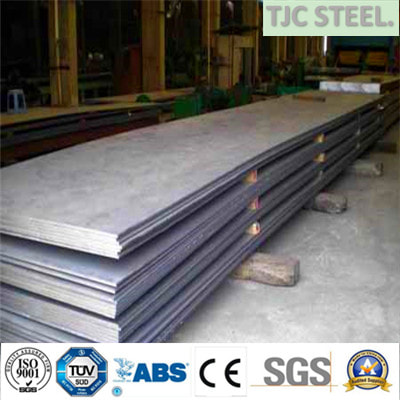 LR DH32 STEEL PLATE