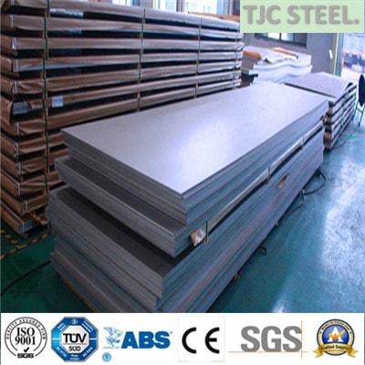 RINA EH32 STEEL PLATE