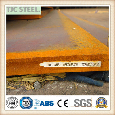 A285GrB STEEL PLATE