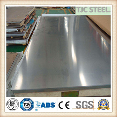 SUS 309H,A240 309H,AISI 309H STAINLESS PLATE/ COIL/ SHEET
