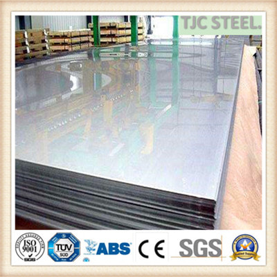 SUS 310H,A240 310H,AISI 310H STAINLESS PLATE/ COIL/ SHEET