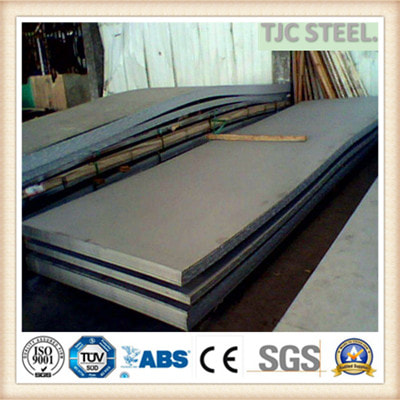 SUS 316,A240 316,AISI 316 STAINLESS PLATE/ COIL/ SHEET