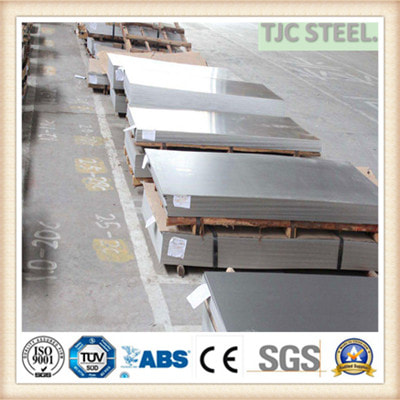 SUS 317,A240 317,AISI 317 STAINLESS PLATE/ COIL/ SHEET