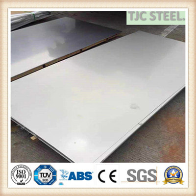SUS 301,A240 301,AISI 301 STAINLESS PLATE/ COIL/ SHEET