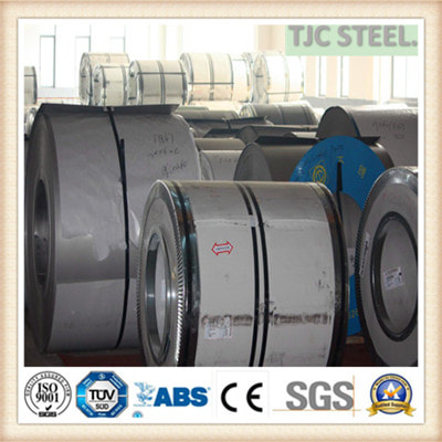 SUS 2205,A240 2205,AISI 2205 DUPLEX STAINLESS PLATE/ COIL/ SHEET