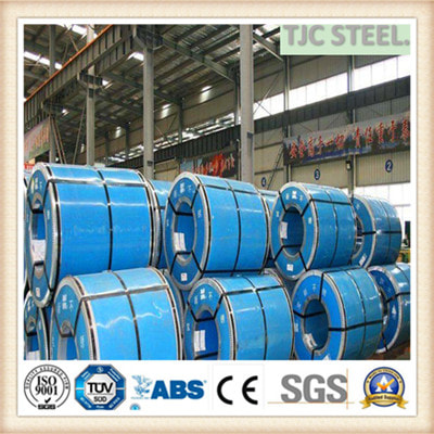 UNS S31200 DUPLEX STAINLESS PLATE/ COIL/ SHEET
