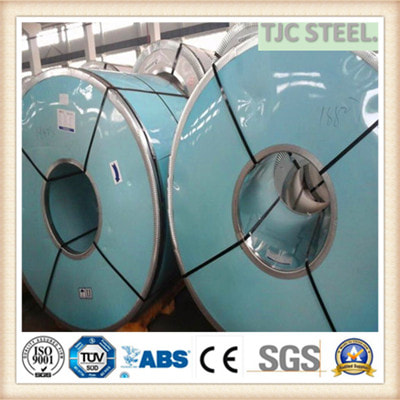 UNS S32906 DUPLEX STAINLESS PLATE/ COIL/ SHEET
