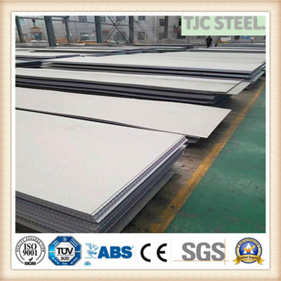 SUS 304H,A240 304H,AISI 304H STAINLESS PLATE/ COIL/ SHEET