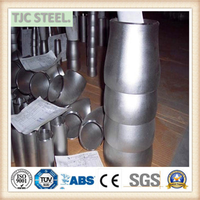 SS316N STAINLESS REDUCER