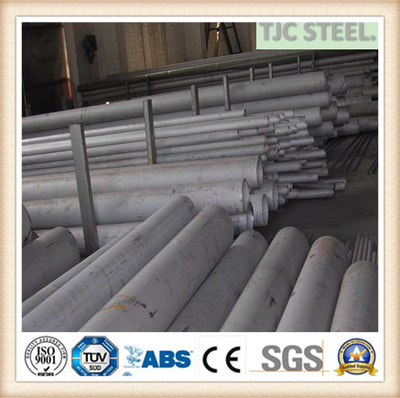 TP310HCb STAINLESS TUBE/PIPE