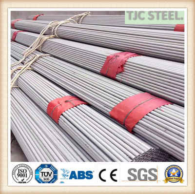 TP316 STAINLESS TUBE/PIPE