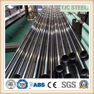 TP316H STAINLESS TUBE/PIPE