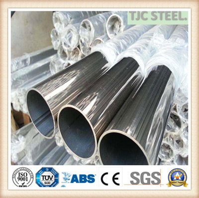 TP316N STAINLESS TUBE/PIPE