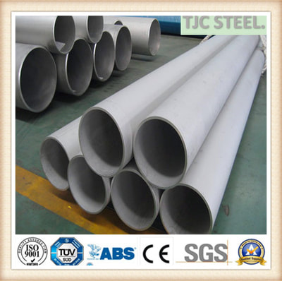 TP347H STAINLESS TUBE/PIPE