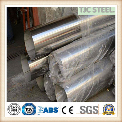 2205 DUPLEX STAINLESS TUBE/PIPE
