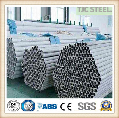 S31803 DUPLEX STAINLESS TUBE/PIPE