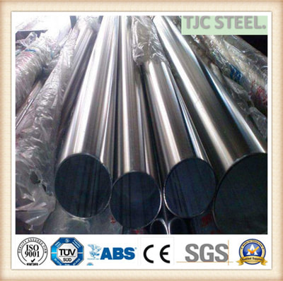 S32205 DUPLEX STAINLESS TUBE/PIPE