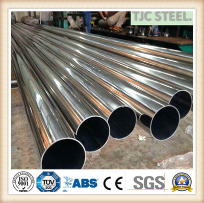 S32750 DUPLEX STAINLESS TUBE/PIPE