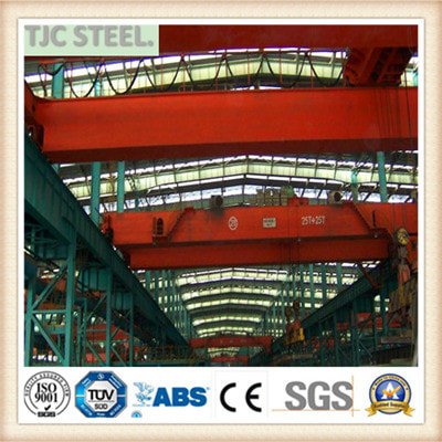 ABS EQ56 STEEL PLATE