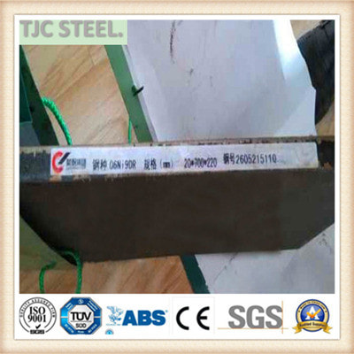 ABS AQ56 STEEL PLATE
