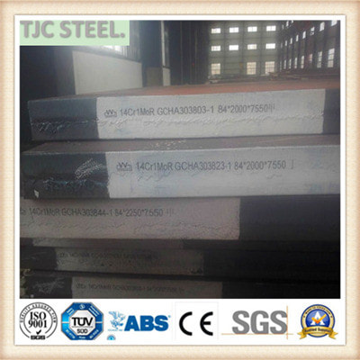 ABS AQ63 STEEL PLATE