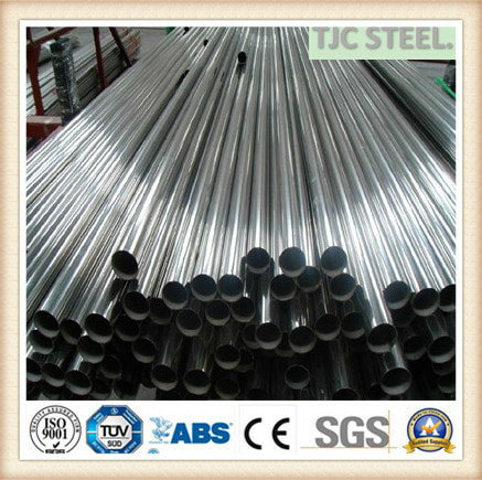 B338 Gr1 Titanium Seamless/ Welded Pipe