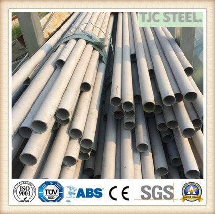 B338 Gr5 Titanium Seamless/ Welded Pipe