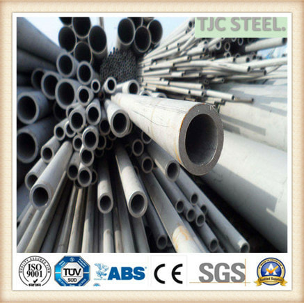 B338 Gr12 Titanium Seamless/ Welded Pipe
